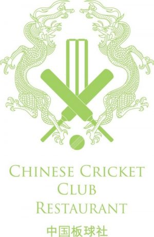 SWC and Chinese Cricket Club Restaurant Partnership